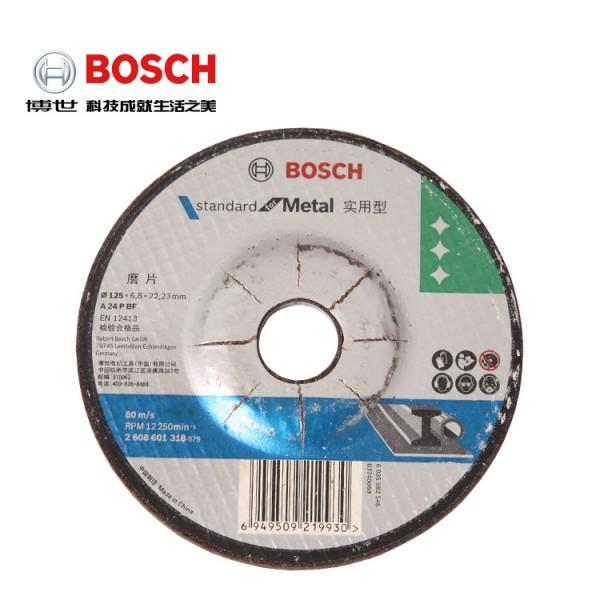 陕西西安Bosch/博世磨切片金属不锈钢磨片批发零售总代理