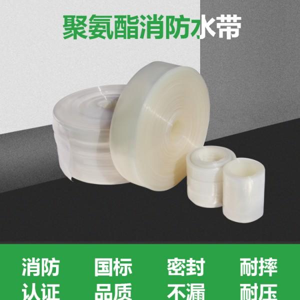 【厂家直销|量大从优】TPU充气管、聚氨酯消防水带内衬