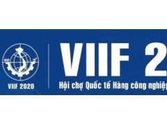 2020越南(河内)煤矿技术设备展览会