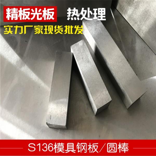 美标O1模具钢化学成分油钢 昆山Crwmn板材加工