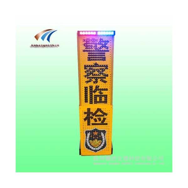 交通安全设施 led伸缩标志牌 便携式临检警示牌厂家