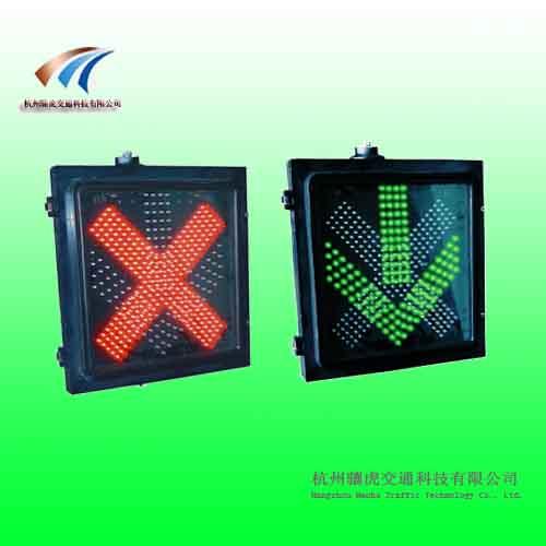 隧道红叉绿箭头信号灯 led红叉绿箭