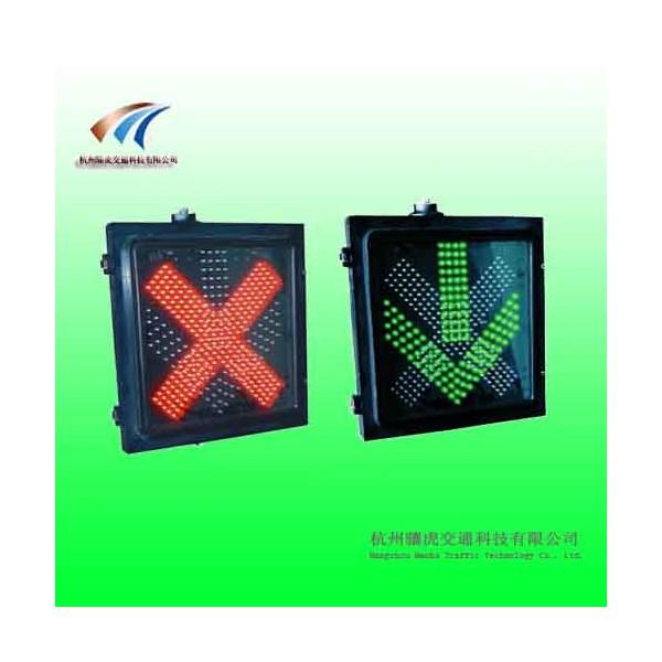 隧道红叉绿箭头信号灯 led红叉绿箭头车道指示灯价格