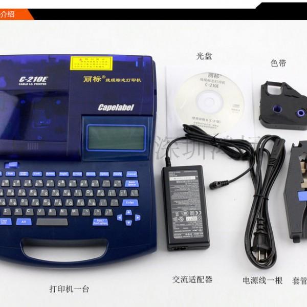 佳能丽标线号机C-210E号码管打码机