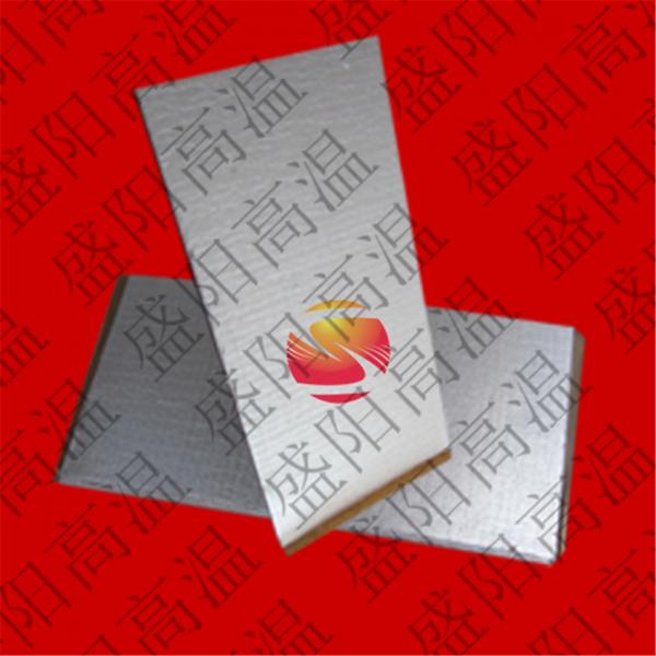 钢包用纳米隔热板保温棉