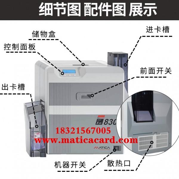 XID8300证卡打印机维修 机器报机械错误不打印