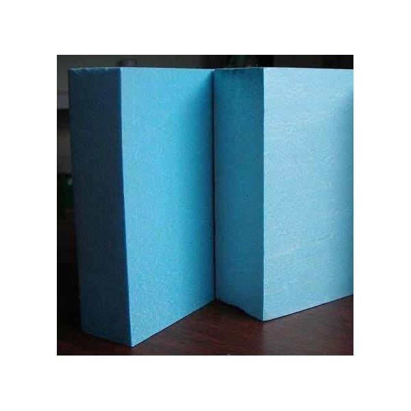 黄冈b1级挤塑板生产批发