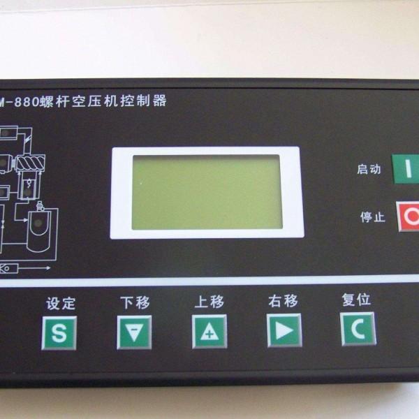螺杆空压机控制器