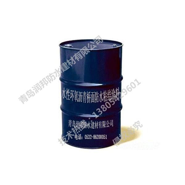 水性环氧沥青防水涂料报价