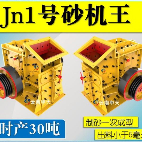 厂家直销制砂生产线设备制砂机打砂机各种产量的均有