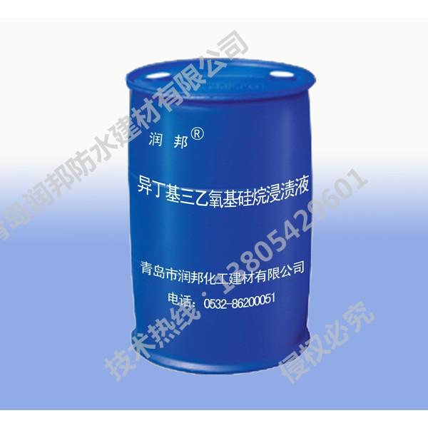 硅烷浸渍剂异丁基三乙氧基硅烷