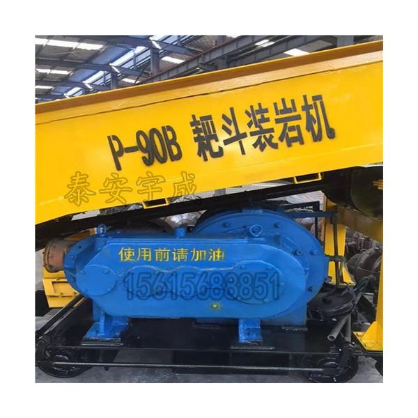 陕西P90B耙斗装岩机 优质桥式耙斗装岩机生产