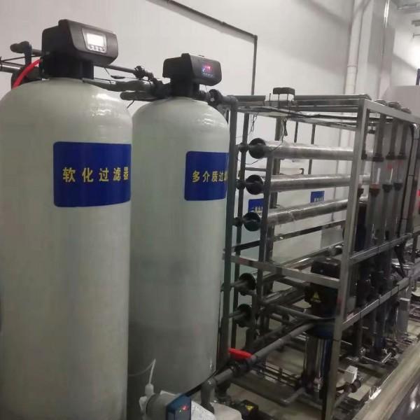 上饶超纯水设备/上饶显像管用超纯水/超纯水机/超纯水配件
