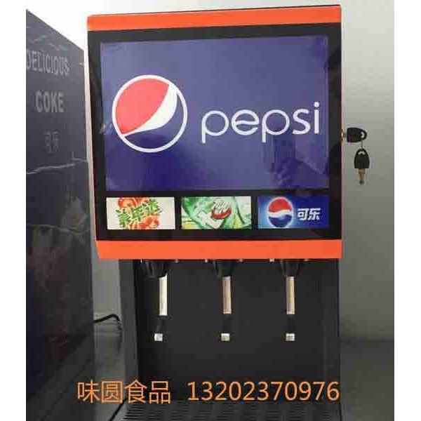山东菏泽可乐机厂家直销