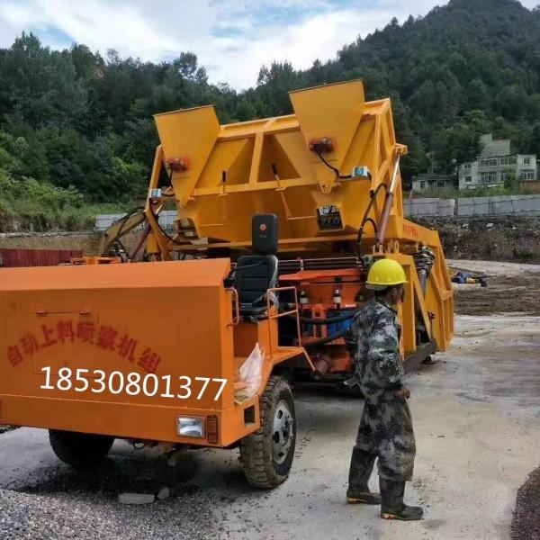 陕西吊装混凝土喷浆车厂家供应