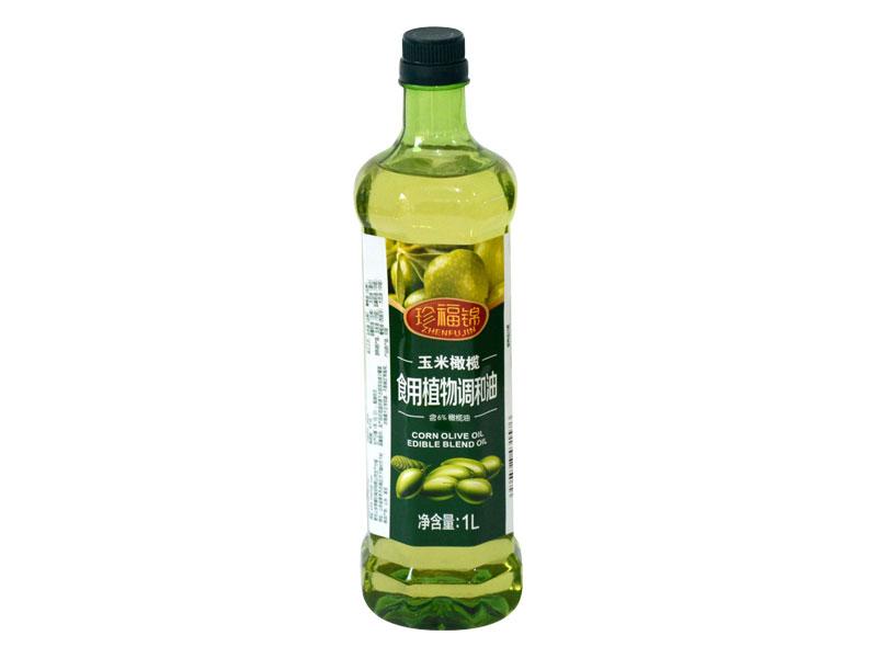 珍福锦初榨橄榄油 橄榄调和油 山东