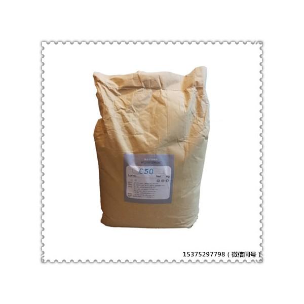 水处理药剂聚丙烯酰胺PAM