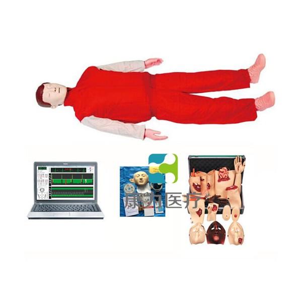 """""""康为医疗""""心肺复苏、创伤标准化模拟病人"""