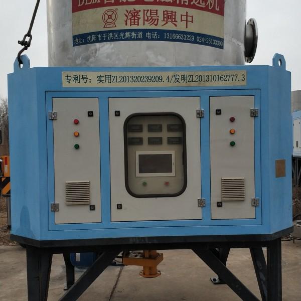供应兴中品牌DEM-1200电磁精选机