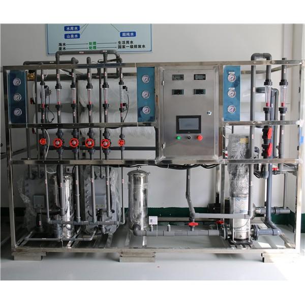 RO滤芯与耗材更换|杭州矿泉水制造水处理设备