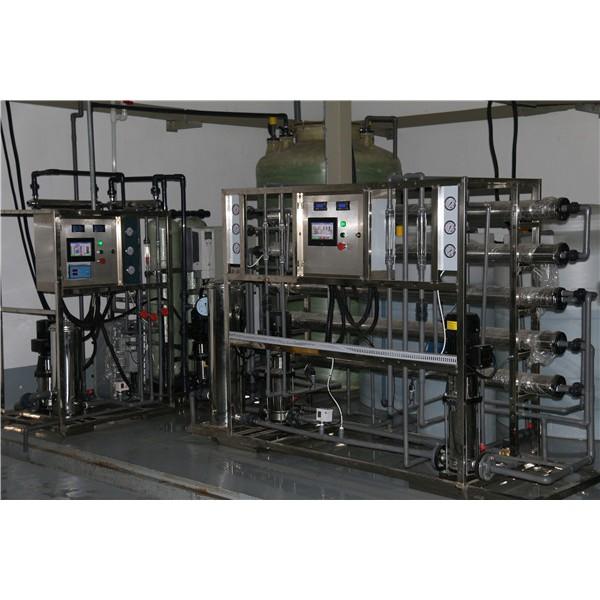 RO机|高纯水提取|杭州医疗超纯水设备|纯化水