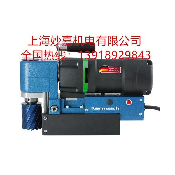 供应管道钻孔专用钢板钻MDLP45