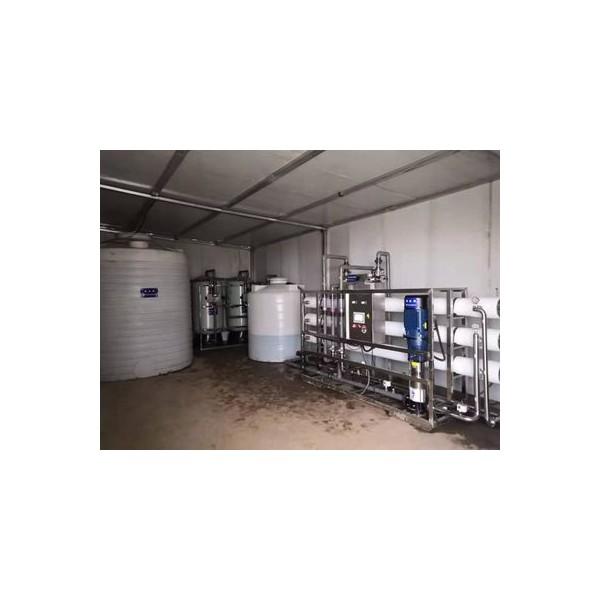 苏州纯水设备/苏州金属制品纯水设备/RO机/水处理厂家