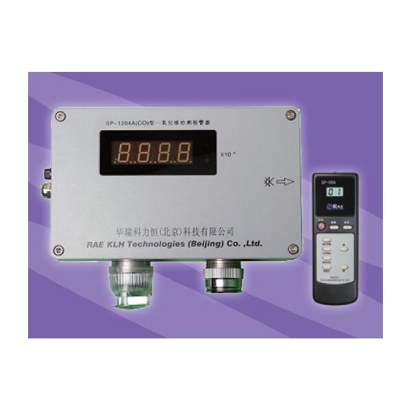 RAE华瑞SP-1204A固定式一氧化碳监测报警器