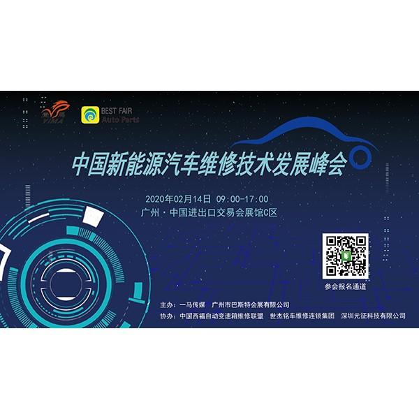 2020第17届广州国际车用空调及冷藏技术展览会亮点