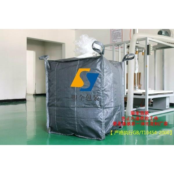 河南洛阳塑全包装  提供优质集装袋的生产厂家