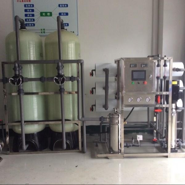 常州反渗透设备/常州电子厂纯水设备/纯水机/纯水装置