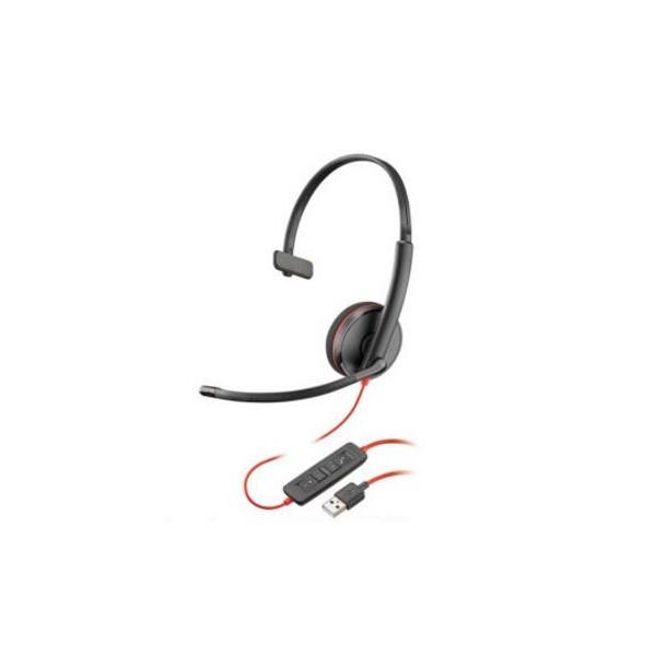 Plantronics/缤特力C3210电脑话务话务耳机耳麦