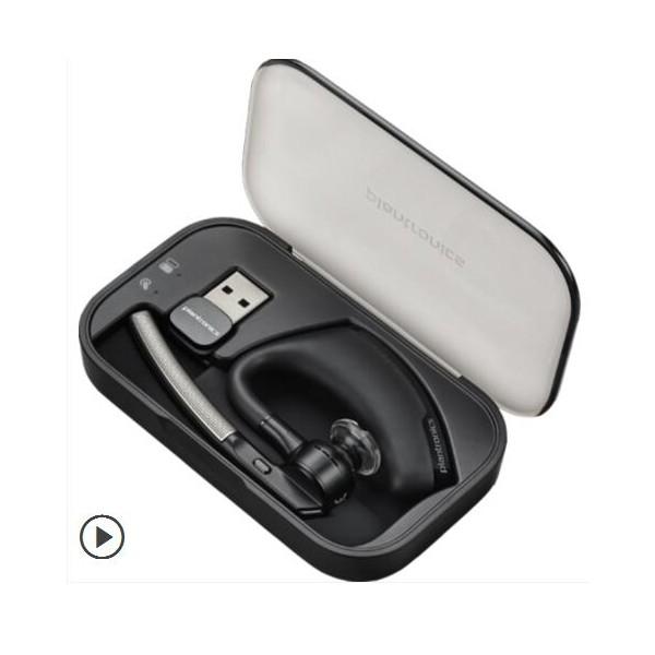 Plantronics/缤特力B235降噪蓝牙耳机