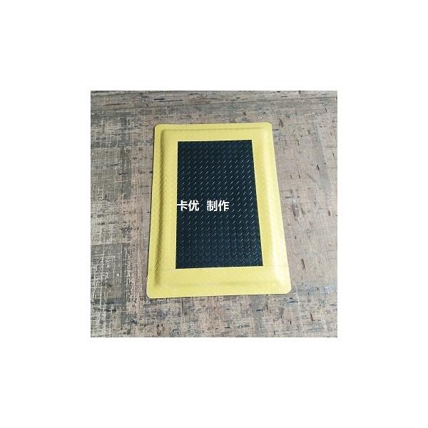 工业加厚PVC脚垫,操作间防疲劳垫,工业车间防压垫