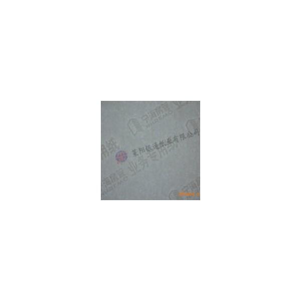 检测报告防伪纸防伪打印纸合同防伪纸水印纸