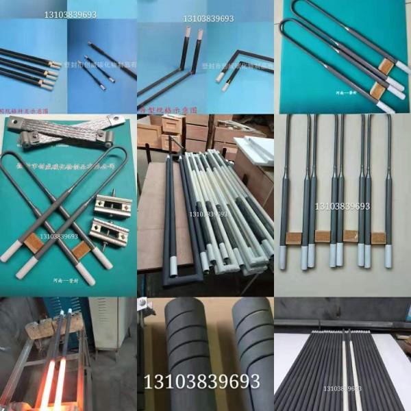 硅钼棒硅碳棒高温电热元件