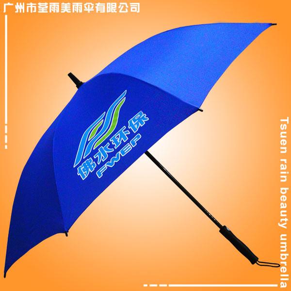 雨伞厂 广州荃雨美雨伞厂 雨伞厂家 佛水环保高尔夫雨伞