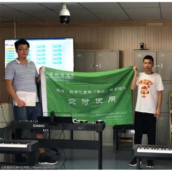 湖北多媒体教学钢琴技能实训室设备