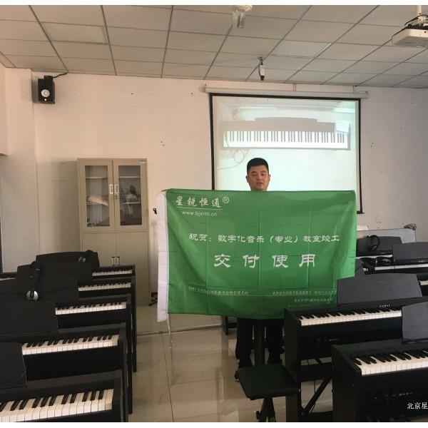 音乐琴房教室|音乐琴房创客教学|北京厂家直销
