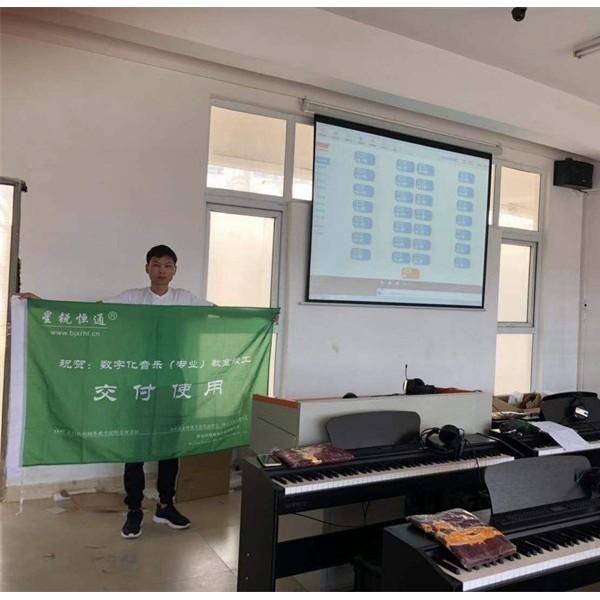 湖南职业技术学院声乐钢琴实训室设备厂家直销