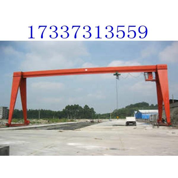 河北秦皇岛20吨门式行吊厂家性价比优