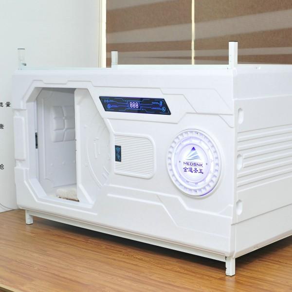 招商代理 金道圣王黑科技定制太赫兹波量子睡眠舱