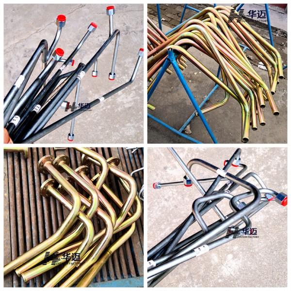 钢管总成加工 硬管油路折弯定型 工程机械农机营业管路配件