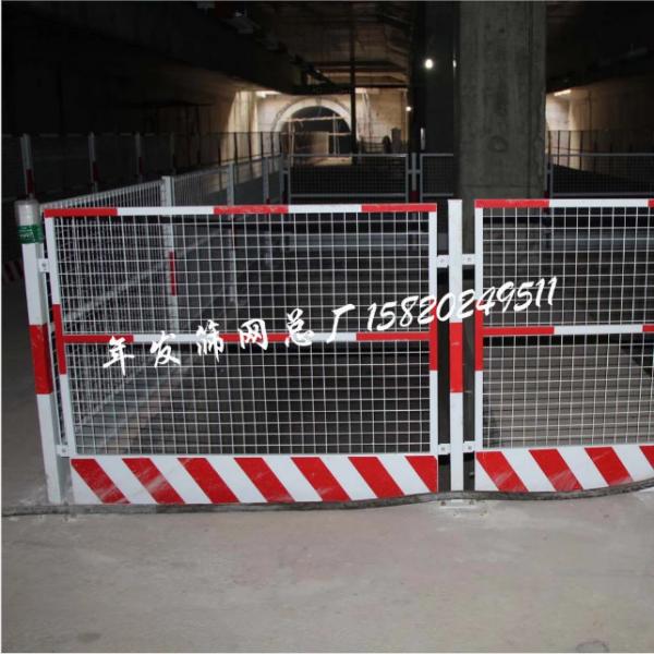 广州工厂供应可移动铁马式隔离护栏 施工安全防护栏