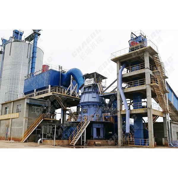 GRMS钢渣立磨机 新乡长城钢渣立磨机厂家