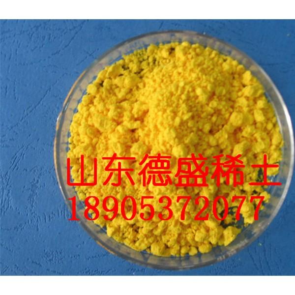 硫酸高铈独特生产工艺国家批准生产产品