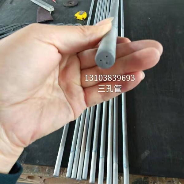 玻璃窑用二硅化钼鼓泡管