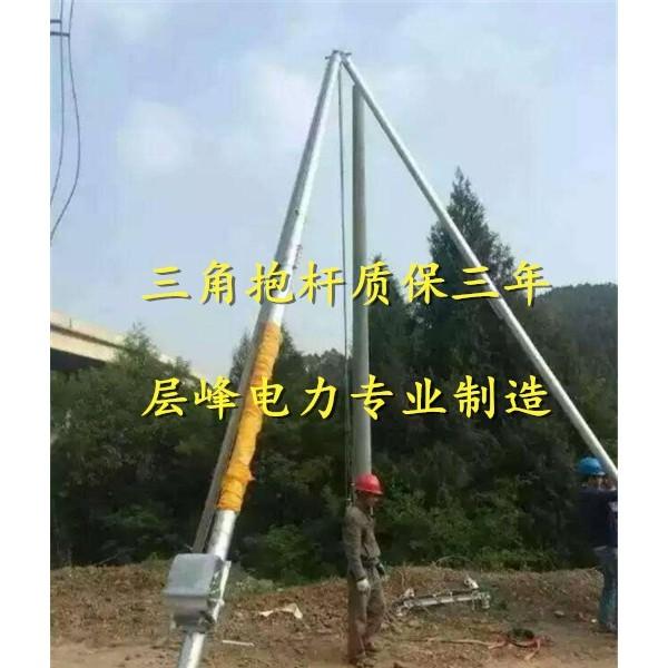 三角抱杆规格型号大全 三角抱杆生产厂家