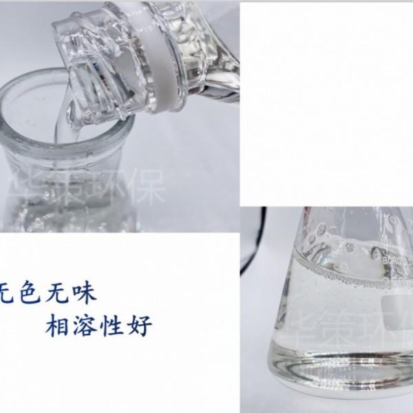 长期供应PVC天花板压延材料专用塑化剂抗老化柔韧增塑剂华策