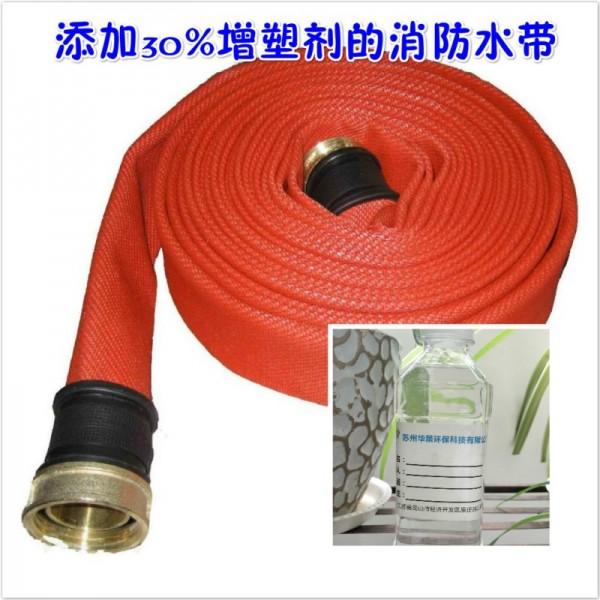 广东消防水带厂家专用华策环保增塑剂量大从优质量稳定